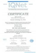 ISO14001 2000服务